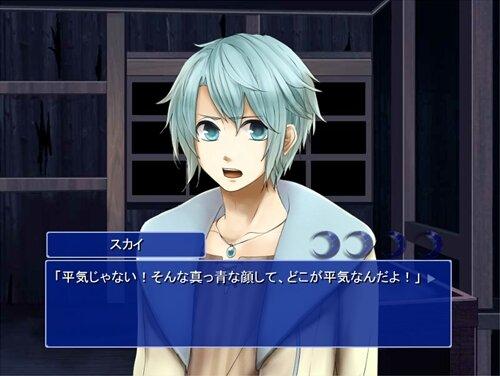Resurrect Moon Game Screen Shot1