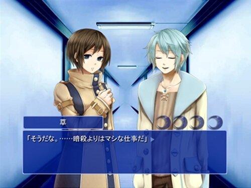 Resurrect Moon Game Screen Shot2