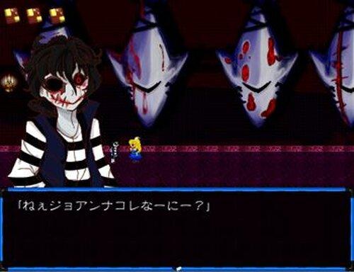 ジョアンナと不思議な館 Game Screen Shot5