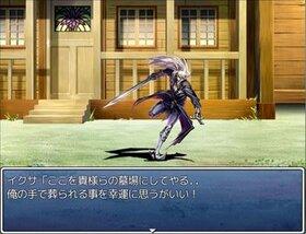 貴方の護りたいもの Game Screen Shot3