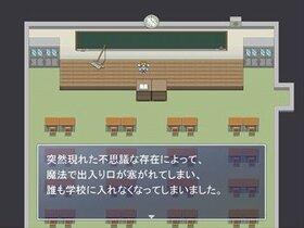 魔法に閉ざされた学校からの脱出 Game Screen Shot2