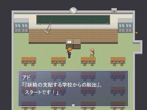 魔法に閉ざされた学校からの脱出 Game Screen Shots