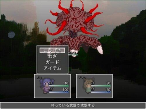 ツインテ少女とケモミミ少女のちょっとハードなお話 Game Screen Shot3