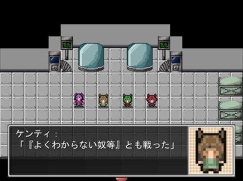 ツインテ少女とケモミミ少女のちょっとハードなお話 Game Screen Shot5