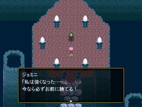 魔王 EASY MODE Game Screen Shot1