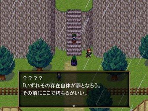 魔王 EASY MODE Game Screen Shot3