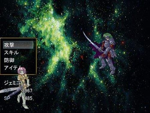 魔王 EASY MODE Game Screen Shot4
