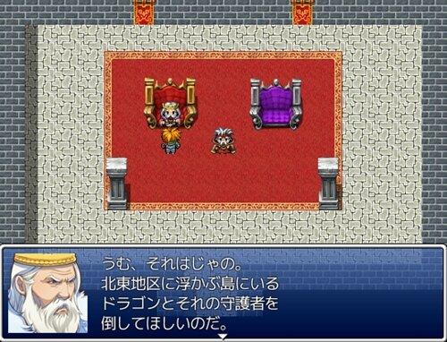 勇者の冒険 Game Screen Shot1
