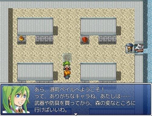 勇者の冒険 Game Screen Shot2