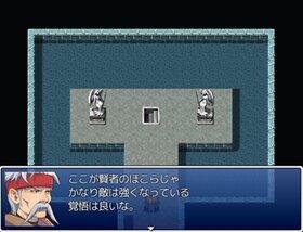 勇者の冒険 Game Screen Shot4