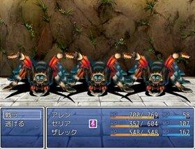 勇者の冒険 Game Screen Shot5