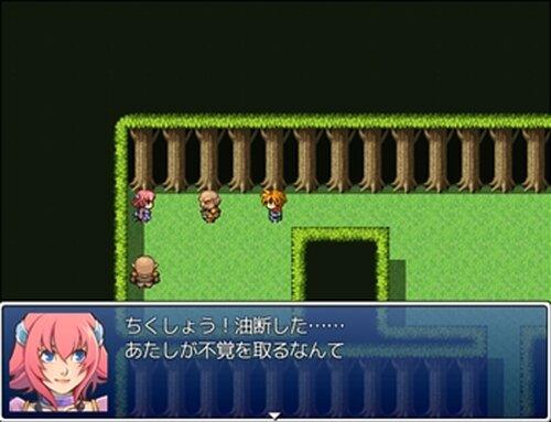 勇者の冒険 Game Screen Shots