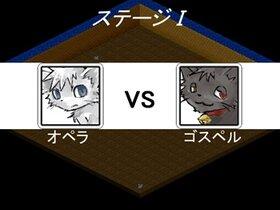 キャッツ・ウォ~R Game Screen Shot2