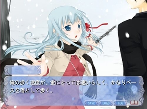 雪蛍 Game Screen Shot3
