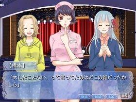 雪蛍 Game Screen Shot4