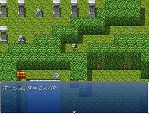 未知なる冒険に夢を求めて Game Screen Shot2