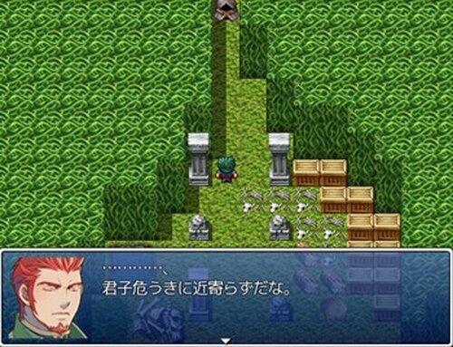未知なる冒険に夢を求めて Game Screen Shot4