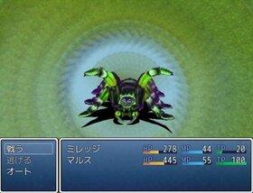 未知なる冒険に夢を求めて Game Screen Shot5