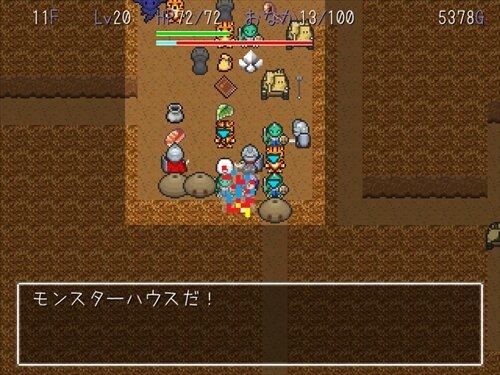 ローグの崖と巨大迷宮 Game Screen Shot1