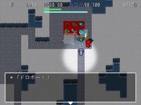 ローグの崖と巨大迷宮 Game Screen Shot2