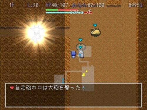 ローグの崖と巨大迷宮 Game Screen Shot3
