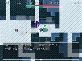 ローグの崖と巨大迷宮 Game Screen Shot4