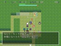 ローグの崖と巨大迷宮のゲーム画面