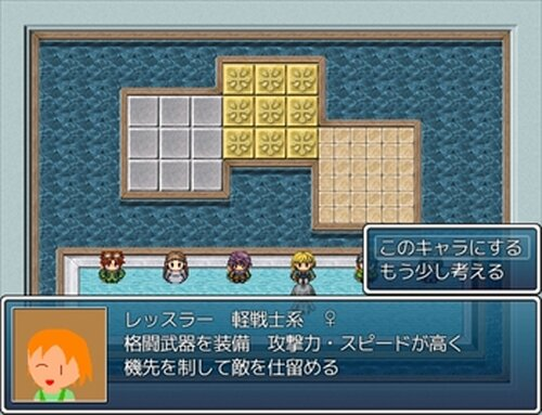 Triangular-Confuser Game Screen Shot2