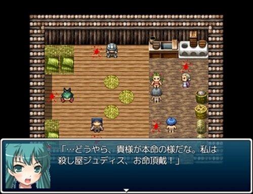 Triangular-Confuser Game Screen Shot3