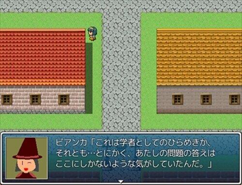 Triangular-Confuser Game Screen Shot4