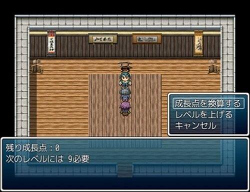 Triangular-Confuser Game Screen Shot5