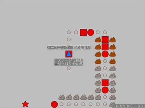 勇者ヤシーユの冒険 Game Screen Shot2
