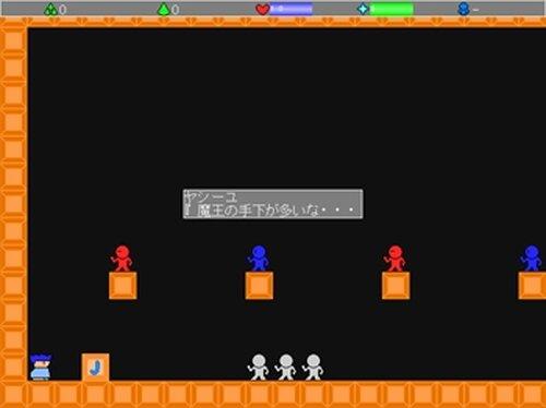 勇者ヤシーユの冒険 Game Screen Shot3