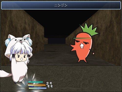 さつきるみん! Game Screen Shot1
