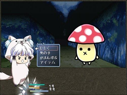 さつきるみん! Game Screen Shots