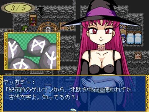 ウェディングドレスファイター Game Screen Shot1