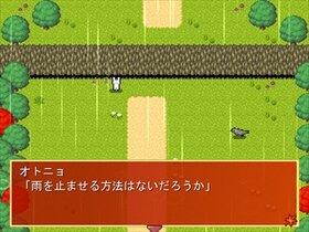 月見紅葉 Game Screen Shot2