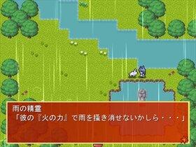 月見紅葉 Game Screen Shot3