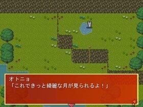 月見紅葉 Game Screen Shot5