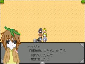 創造garden 体験版 Game Screen Shot2