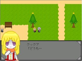 創造garden 体験版 Game Screen Shot4