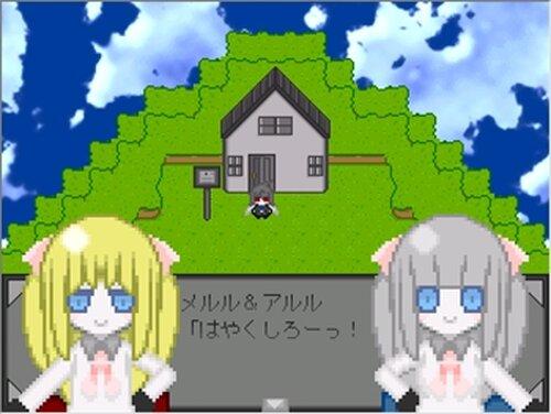 創造garden 体験版 Game Screen Shots