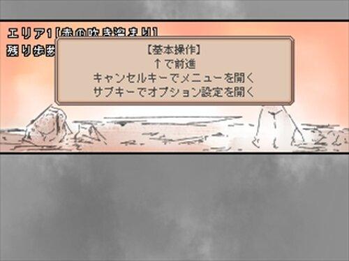 ロードライト・フェイス Game Screen Shot2