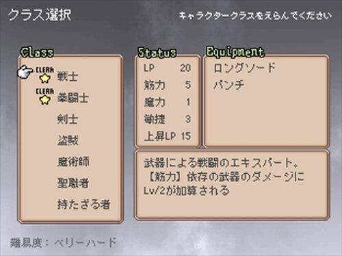 ロードライト・フェイス Game Screen Shot4