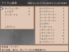 ロードライト・フェイス Game Screen Shot5