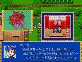 ウェディングドレスファイター Game Screen Shot2