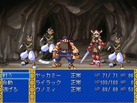 ウェディングドレスファイター Game Screen Shot3