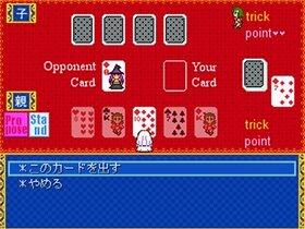ウェディングドレスファイター Game Screen Shot4