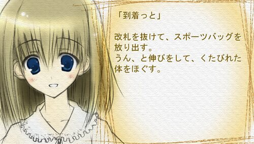 楽園 Game Screen Shot