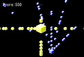 蒼いシューティング Game Screen Shot5
